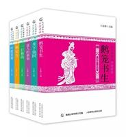 代代相传的中国童话(共6册)