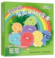 小鸡彩虹多功能有声互动绘本(套装共8册)