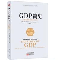 GDP简史:从国家奖牌榜到众矢之的