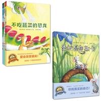 """""""花婆婆方素珍译写绘本""""系列:《不吃蔬菜的恐龙》《谁来救我》《恐龙开派对》《条纹鼠奥斯卡》(共4册)"""