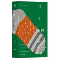 流浪到故乡:一名行吟诗人的奔宁山脉之旅