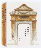 上海小囡的故事三部曲