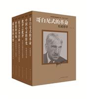 杜威选集(全6卷)