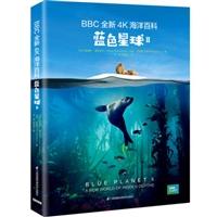 BBC全新4K海洋百科:蓝色星球II(精装)