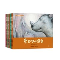 薛叔叔哲学童话(套装10册)