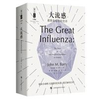 大流感:最致命瘟疫的史诗