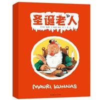 圣诞老人(全三册)