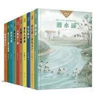 大作家·小时候(全10册)