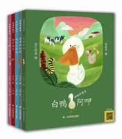 梁晓声童话·第一辑(共5册)