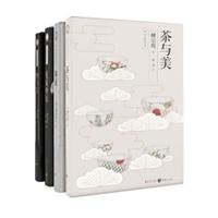 日本民艺精选系列:茶与美+物与美+收藏物语+陶说(套装4册)