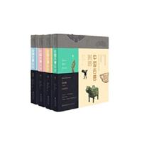中国古兽图谱(套装共4册)(精装)