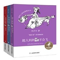 """""""我是小孩""""成长故事系列(共3册)"""