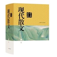 现代散文鉴赏辞典(新一版)