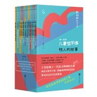 郭初阳的语文课(全11册)