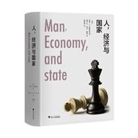 人,经济与国家(精装)