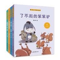 语文小口袋丛书(全4册)