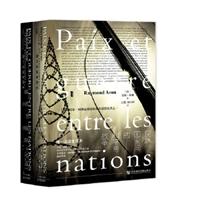 民族国家间的和平与战争(套装全2册)