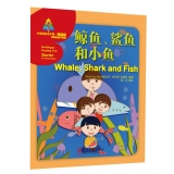 Sinolingua Reading Tree Starter for Preschoolers:Whale,Shark and Fish